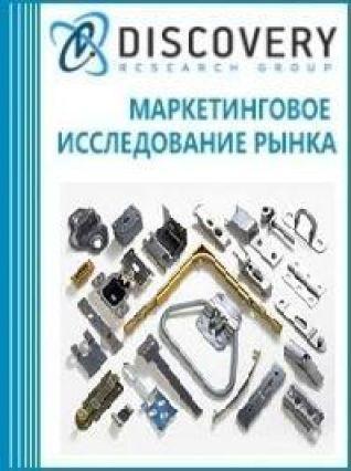 Анализ рынка мебельной фурнитуры в России