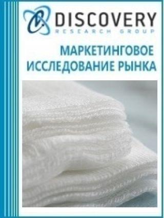 Анализ рынка медицинской марли в России