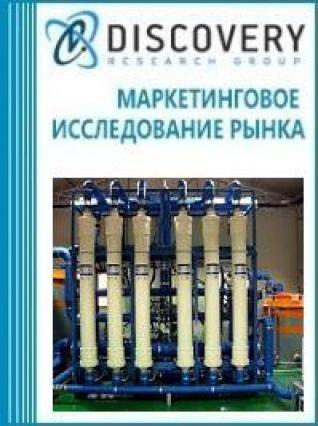 Анализ рынка мембранных осушителей в России