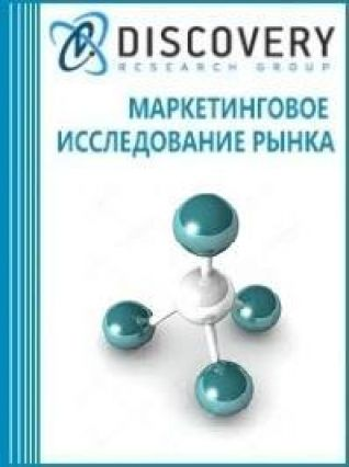 Анализ рынка метана в России