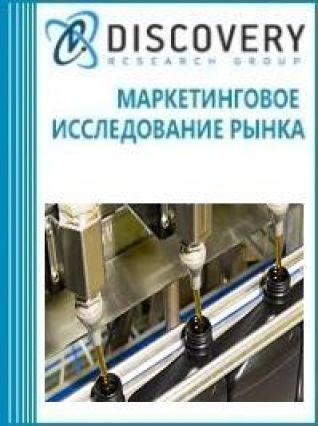 Маркетинговое исследование - Анализ рынка минеральных смол в России