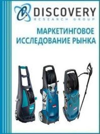 Анализ рынка минимоек в России