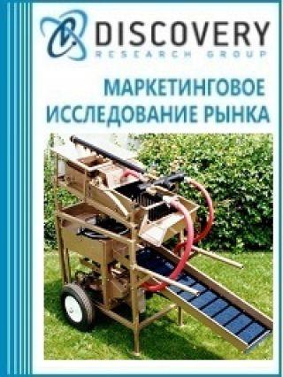 Анализ рынка мобильных установок обогащения золота в России