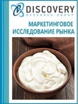 Анализ рынка молочной пасты в России
