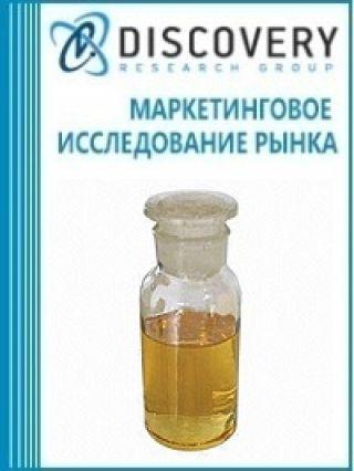 Анализ рынка моноэтаноламина и его солей в России