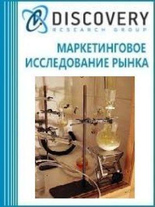 Анализ рынка монохлорид серы в России