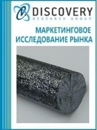 Маркетинговое исследование - Анализ рынка монокристаллического кремния в России