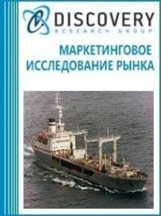 Анализ рынка морских танкеров в России