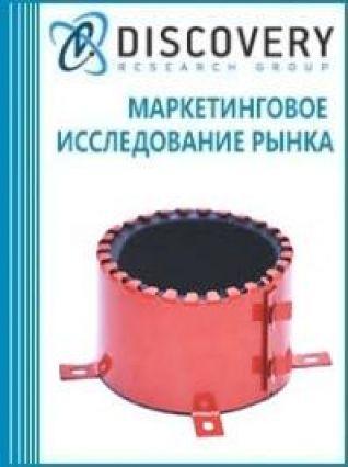 Анализ рынка муфт противопожарных в России