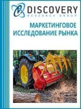 Анализ рынка мульчеров в России