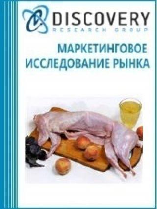 Анализ рынка мяса кроликов и зайцев в России