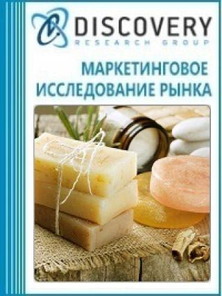 Маркетинговое исследование - Анализ рынка мыла: туалетное, жидкое, хозяйственное, прочее в России
