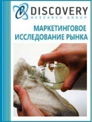 Анализ рынка нафталина в России