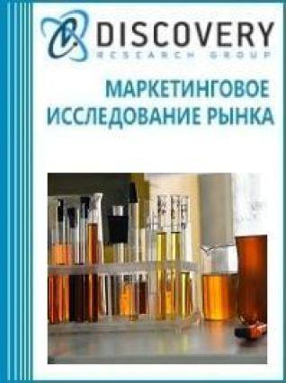 Анализ рынка нафталиновых масел в России