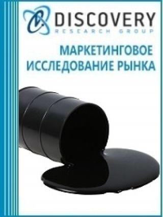 Анализ рынка нефти в России