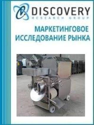 Маркетинговое исследование - Анализ рынка неопресса (рыбный сепаратор) в России