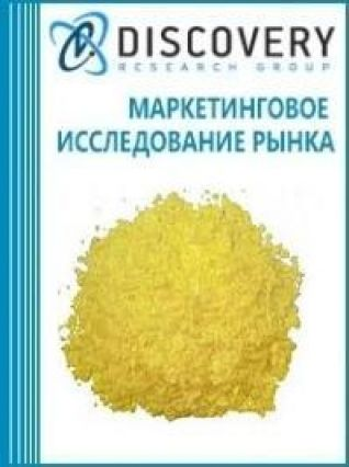 Маркетинговое исследование - Анализ рынка нерафинированной серы в России