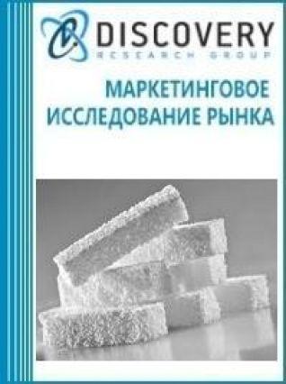 Маркетинговое исследование - Анализ рынка неразмолотого фосфата кальция в России