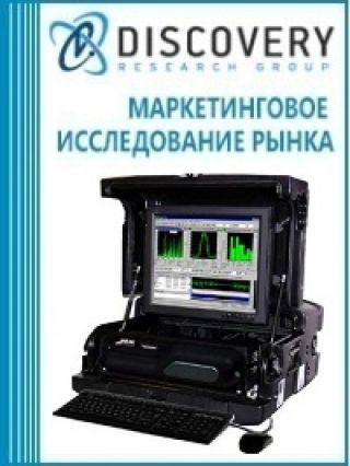 Анализ рынка несущих конструкций для радиоэлектронной аппаратуры в России