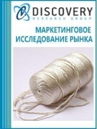 Маркетинговое исследование - Анализ рынка ниток шелковых в России