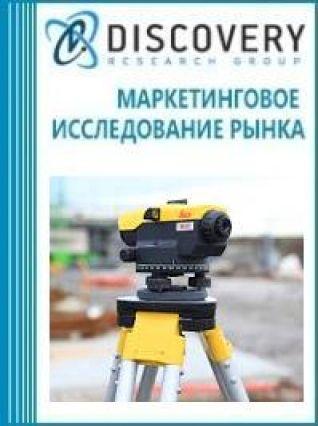 Анализ рынка нивелиров в России
