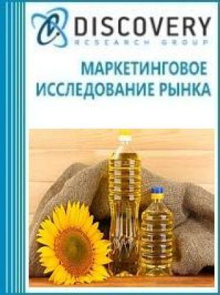 Маркетинговое исследование - Анализ рынка оборудования для фильтрации и сепарации растительного масла в России