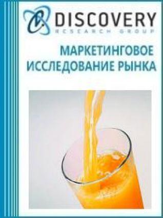 Анализ рынка оборудования для фильтрования напитков в России