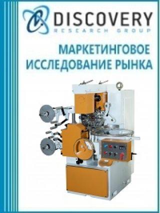 Маркетинговое исследование - Анализ рынка оборудования для кондитерской промышленности, производства какао-порошка или шоколада в России