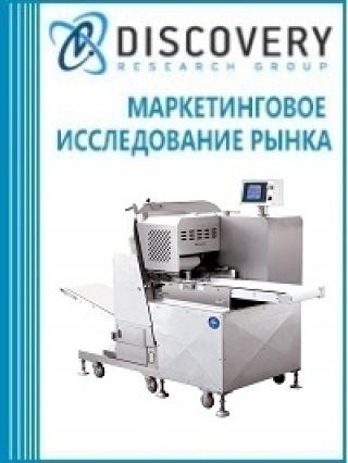 Анализ рынка оборудования для переработки мяса или птицы в России
