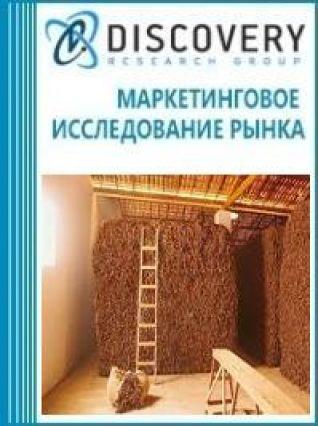 Анализ рынка оборудования для подготовки и приготовления табака в России