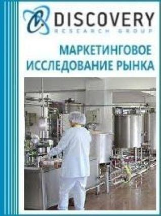 Анализ рынка оборудования для получения и очистки диффузионного сока в России