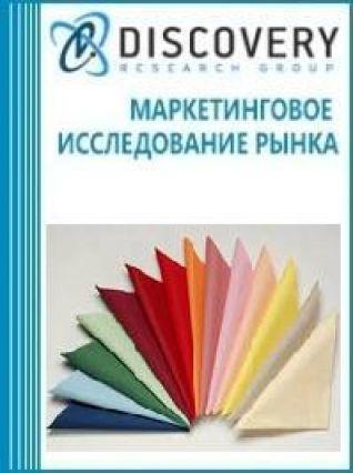 Анализ рынка оборудования для производства бумажных салфеток в России