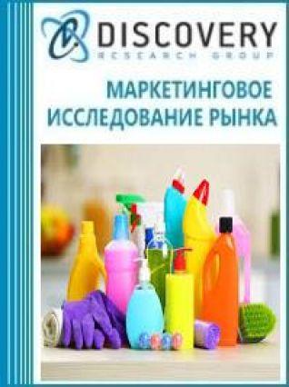 Анализ рынка оборудования для производства бытовой химии в России