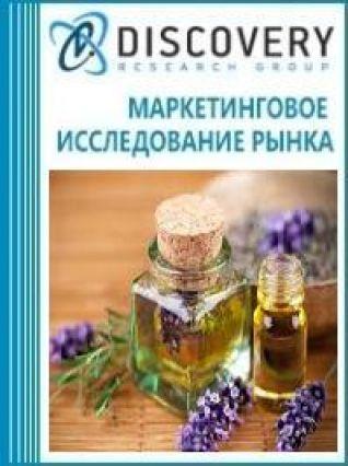 Анализ рынка оборудования для производства эфирных масел в России