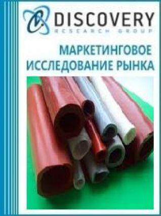 Анализ рынка оборудования для производства изделий из силикона в России
