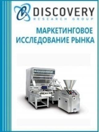 Анализ рынка оборудования для производства хлебобулочных изделий в России
