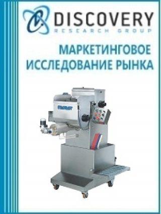 Анализ рынка оборудования для производства макарон, спагетти или аналогичной продукции в России