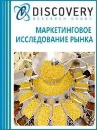 Анализ рынка оборудования для производства макаронных изделий в России
