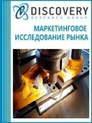 Анализ рынка оборудования для производства шайб в России