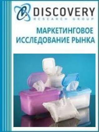 Анализ рынка оборудования для производства влажных салфеток в России