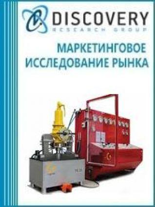 Анализ рынка оборудования для проведения ТО в России