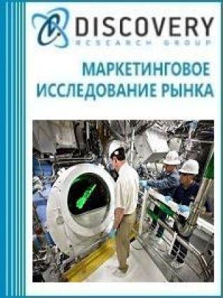 Анализ рынка приборов проведения испытаний в России