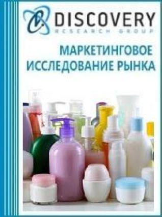 Анализ рынка оборудования для смешивания парфюмерно-косметической продукции в России