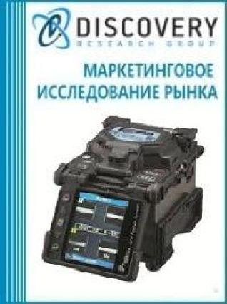 Анализ рынка оборудования для термоусадки (печи) в России