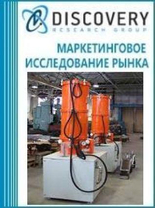 Анализ рынка оборудования для выращивания кристаллов в России