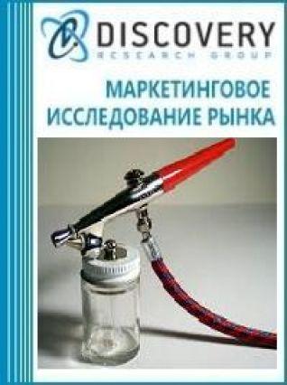Анализ рынка оборудования и аксессуаров для аэрографии в России