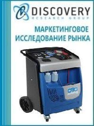 Анализ рынка оборудования маслоприемного и маслосменного в России