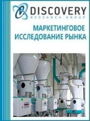 Анализ рынка оборудования мельничного в России