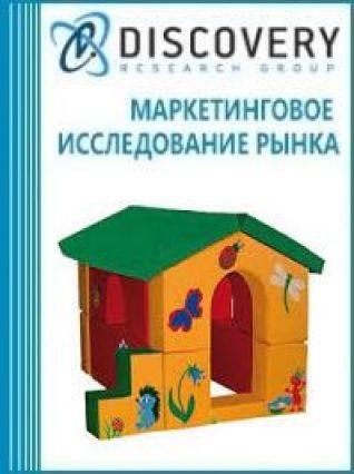 Маркетинговое исследование - Анализ рынка оборудования мягкого игрового в России