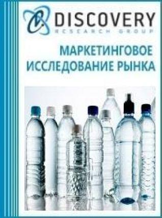 Анализ рынка оборудования переработки ПЭТ бутылок в России
